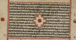Folio 3 et 11 d'un Râmâyana Mewar