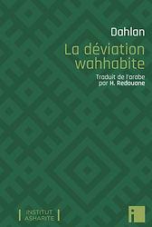 Dahlan-deviation-wahhabite.jpg