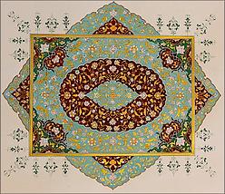 ornement islamique 2.png