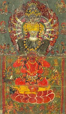 Siddhalakṣmî