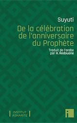 couverture-suyuti-celebration.jpg