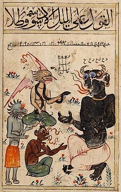 Kitab al-Bulhan