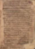Texte écrit de la main d'Ibn 'Arabî