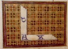 Pèlerinage de l'âme (1355)
