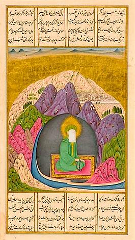 Le Prophète de l'Islam dans la caverne Hira