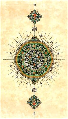 art oriental décoratif
