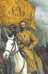Baron Ungern