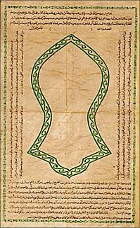 babouche manuscrit