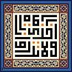 Callgraphie arabe
