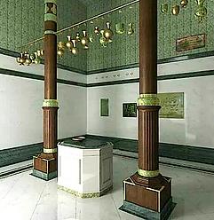 intérieur de la Kaaba