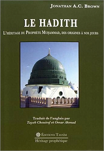 Le Hadith.png