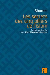 sharani-couverture-secrets-5-piliers-isl