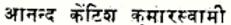 sanscrit.png