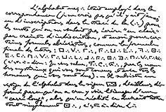 René Guénon, lettre manuscripte