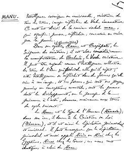 René Guénon note Manu