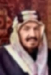 Ibn Séoud (1880-1953)