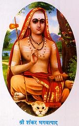 Shrî Shankarâchârya