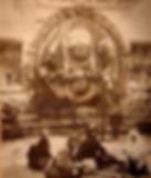 Kâl Bhairav