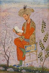 Soufi lisant de la poésie