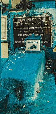 Tombeau d'Isaac Louria (1534-1572) à Safed