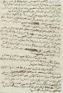 Lettre écrite en arabe par Ivan Aguéli, 1911