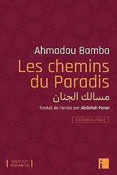 PARADIS-Bilingue-G-Couverture-650.jpg