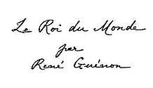René Guénon Manuscrit