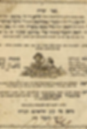 Sefer Yetzira avec les commentaires de Sa'adia Gaon, Ra'avad, Nahmanide, HaRokeach, Rabbi Moshe Butril, et ceux du Gaon de Vilna (Grodno, 1806)