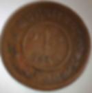 monnaie népalaise