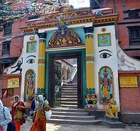 Temple de Guhyeshvarî à Katmandou