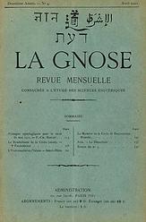 La Gnose René Guénon