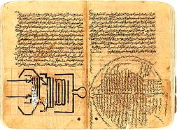 Al-Bakri al-Murjanî, Kitâb Simt al-la'ali, Bagdad, (881 h./1476)