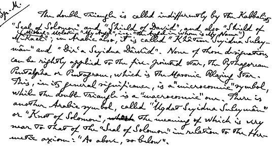 René Guénon manuscrit lettre