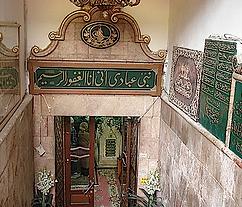 Entrée du mausolée d'Ibn 'Arabî à Damas