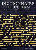 dictionnaire coran.png