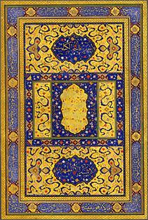 enluminure islamique.png