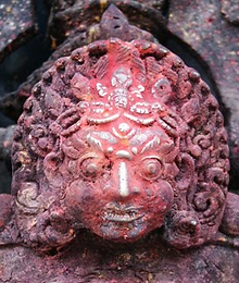 Bhairava Pachali
