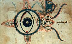 Livre de l'Optique par Ibn al-Haytham