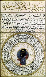 La Ka'aba