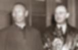 Tilopa Hutukhtu et Owen Lattimore à Baltimore