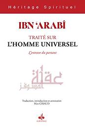 Ibn 'Arabî