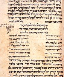Midrash Ma'or ha-Afela