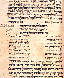 Midrash Ma'or ha-Afela