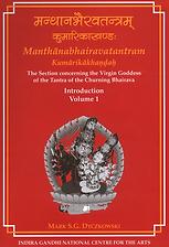 Manthainabhairavatantra