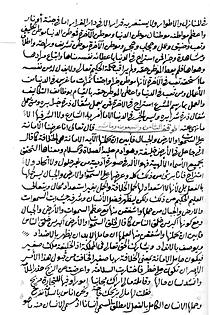 Manuscrit de la Halte 178