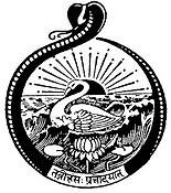 Paramahamsa Suprême Cygne