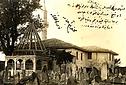 Tombe de Qunawi