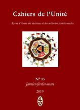 René Guénon - Cahiers de l'Unité N° 13