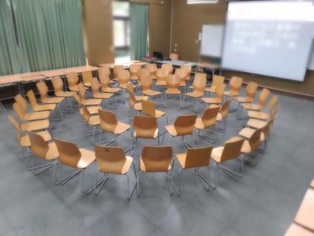 何謂團體關係(Group Relations)