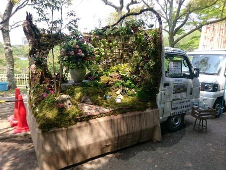 Mini Trucks with Mini Solarpunk Gardens in Japan